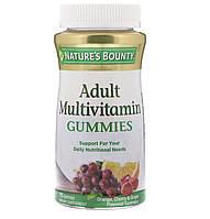 Nature's bounty Мультивітамінні жувальні цукерки для дорослих, смак апельсина, винограду і вишні, 75 шт