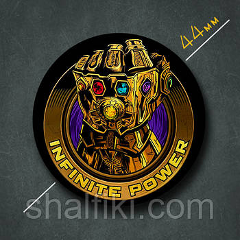 """Перчатка бесконечности Таноса Infinite power"" значок круглый на булавке, Ø44 мм"