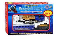 Железная дорога Голубой вагон 70144