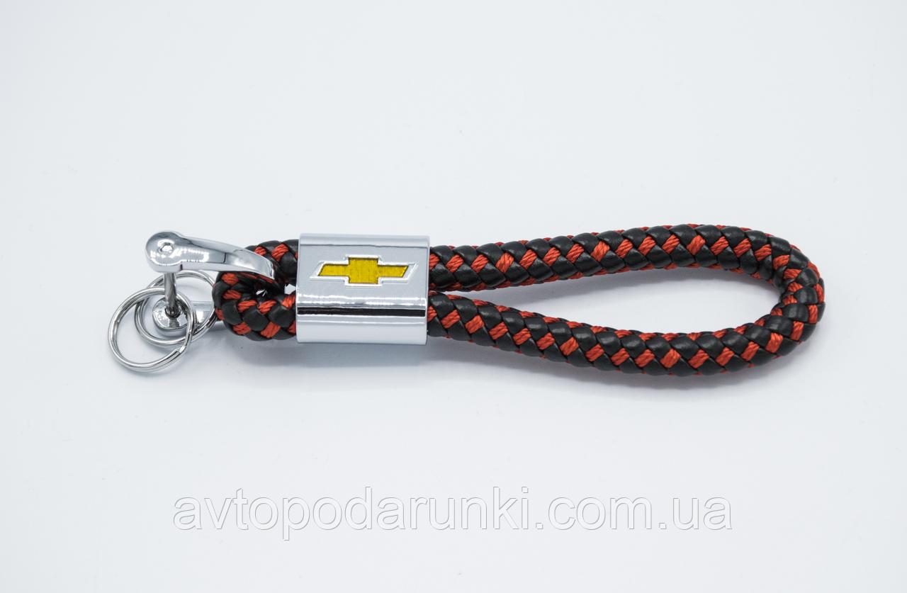 Брелок для авто ключей CHEVROLET (Шевроле) кожаный  плетеный (черно-красный)