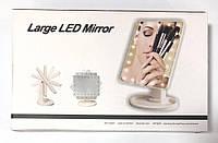 Зеркало для макияжа с LED подсветкой LARGE LED MIRROR DL6