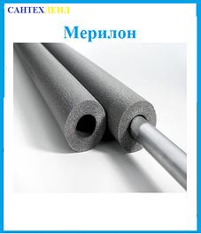 Мерилон, ізофлекс (утеплювач труб)