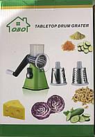 Мультислайсер (механическая терка) для овощей и фруктов Tabletop Drum Grater DL78