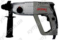 Перфоратор Арсенал П-800М