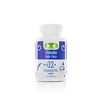 №32 Klu Клу (Лікування Запальних Захворювань Нирок і Сечового Міхура)