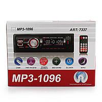 Автомагнитола MP3 1096 BT съемная панель ISO cable