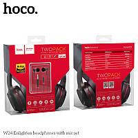 Наушники HOCO W24+ наушники вакуумные с микрофоном