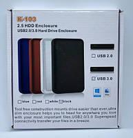 Карман для HDD K103 3.0