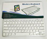 Клавиатура беспроводная BK3001