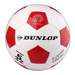 Футбольный мяч Dunlop Football белый+красный