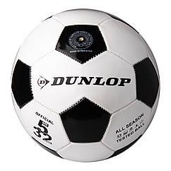 Футбольный мяч Dunlop Football белый+черный