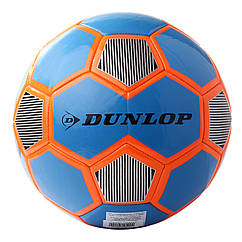 Футбольный мяч Dunlop Football голубой+оранжевый