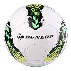Футбольный мяч Dunlop  Soccer ball белый+зеленый