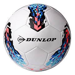 Футбольный мяч Dunlop  Soccer ball белый+синий