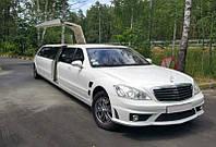 Прокат Лимузина Mercedes 221 S63 AMG