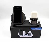Зарядное устройство СЗУ Док станция, подставка с беспроводной зарядкой телефона, часов, наушников 3в1