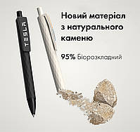 Ручка кулькова Stone, TM Totobi, фото 2