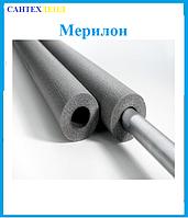 Мерилон 57-9 (утеплитель для труб)