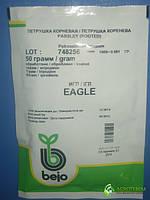 Семена петрушки Игл 50г