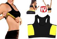 Топ для похудения Hot Shapers размер XXXL и другие S-XXXL Одежда для коррекции фигуры в Украине