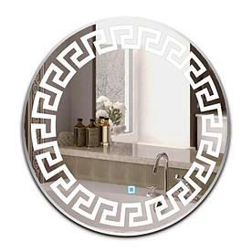 Зеркало круглое с LED подсветкой SmartWorld Milet 50x50x3 см (1036-d1-50x50)