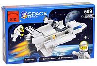Конструктор космический челнок дискавери серии космос  brick (509)
