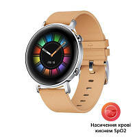 Смарт часы умные smart watch Huawei Watch GT 2 42mm Gravel Beige Classic Ed (Diana-B19V) SpO2 (55024475)