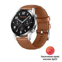 Смарт часы умные smart watch Huawei Watch GT 2 46mm Classic Silver BROWN шкіра (Latona-B19V) (55024470)