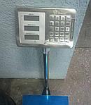 Торгові Ваги до 150кг на Акумуляторі з Металевої Головою Електронні, фото 8