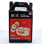 Автомобильный Ланч Бокс на Два Отсека с Подогревом Еды от Прикуривателя 12в Lunch box Термос Пищевой, фото 10