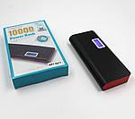 Power Bank с Дисплеем на 10000mAh Портативный Аккумулятор Повер Банк, фото 2