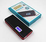 Power Bank с Дисплеем на 10000mAh Портативный Аккумулятор Повер Банк, фото 9