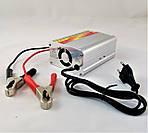 Зарядка Для Автомобільного Акумулятора Автозарядка на 10А Автоматична, фото 2