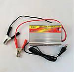 Зарядка Для Автомобільного Акумулятора Автозарядка на 10А Автоматична, фото 3