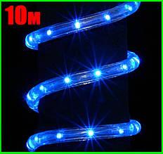 Синяя Неоновая Уличная Гирлянда 10 метров Силиконовый Шланг LED Светодиодная Влагозащитная