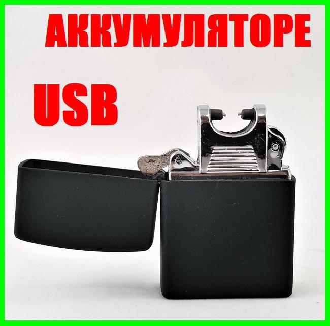 Электроимпульсная USB Зажигалки ZIPPO на Аккумуляторе