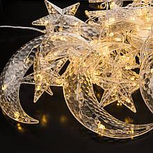 Світлодіодна гірлянда-штори зірки і місяць Christmas Light LED Тепле світло (202101)