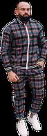 Спортивный костюм Джентльмены (премиум-класс) клетчатый
