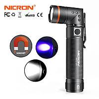 Светодиодный ручной фонарь Nicron N72-UV с ультрафиолетом (800LM, IPX4, Торцевой магнит, Поворотная голова)