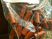Резистор С2 - 33Н - 2 2.2 кОм 5%