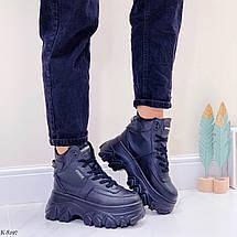 Демисезонные ботинки для девочки 5253 (ВБ), фото 3