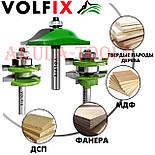 Комплект фрез VOLFIX GRAND d8 из 3х шт для мебельной обвязки с филенкой, фото 2