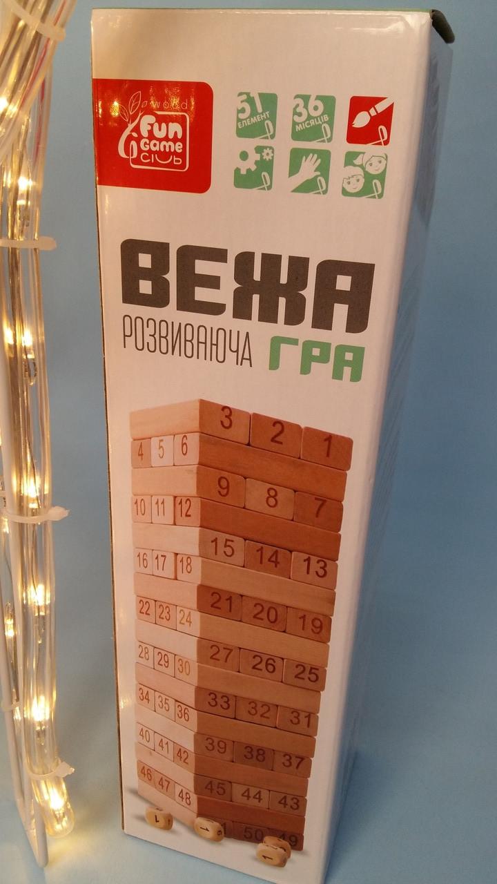 """Деревянная игра Дженга """"Вежа"""" FUN GAME 72154"""