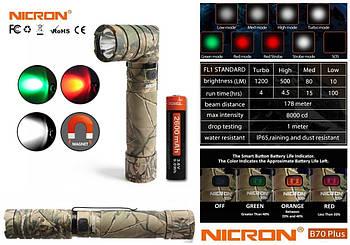 Фонарь NICRON B70 PLUS Camo 18650*2600mAh (1200LM, USB Type-C, Cree XPL HI V2, 5 диодов, IPX4, Магнит, 90 °)