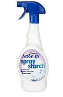 Средство для подкрахмаливания и глажки Astonish 750 ml Великобритания