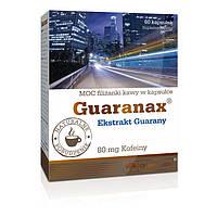 Гуарана Olimp Guaranax 60 капс