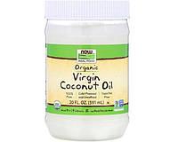 Органическое кокосовое масло NOW Organic Virgin Coconut Oil 591 мл