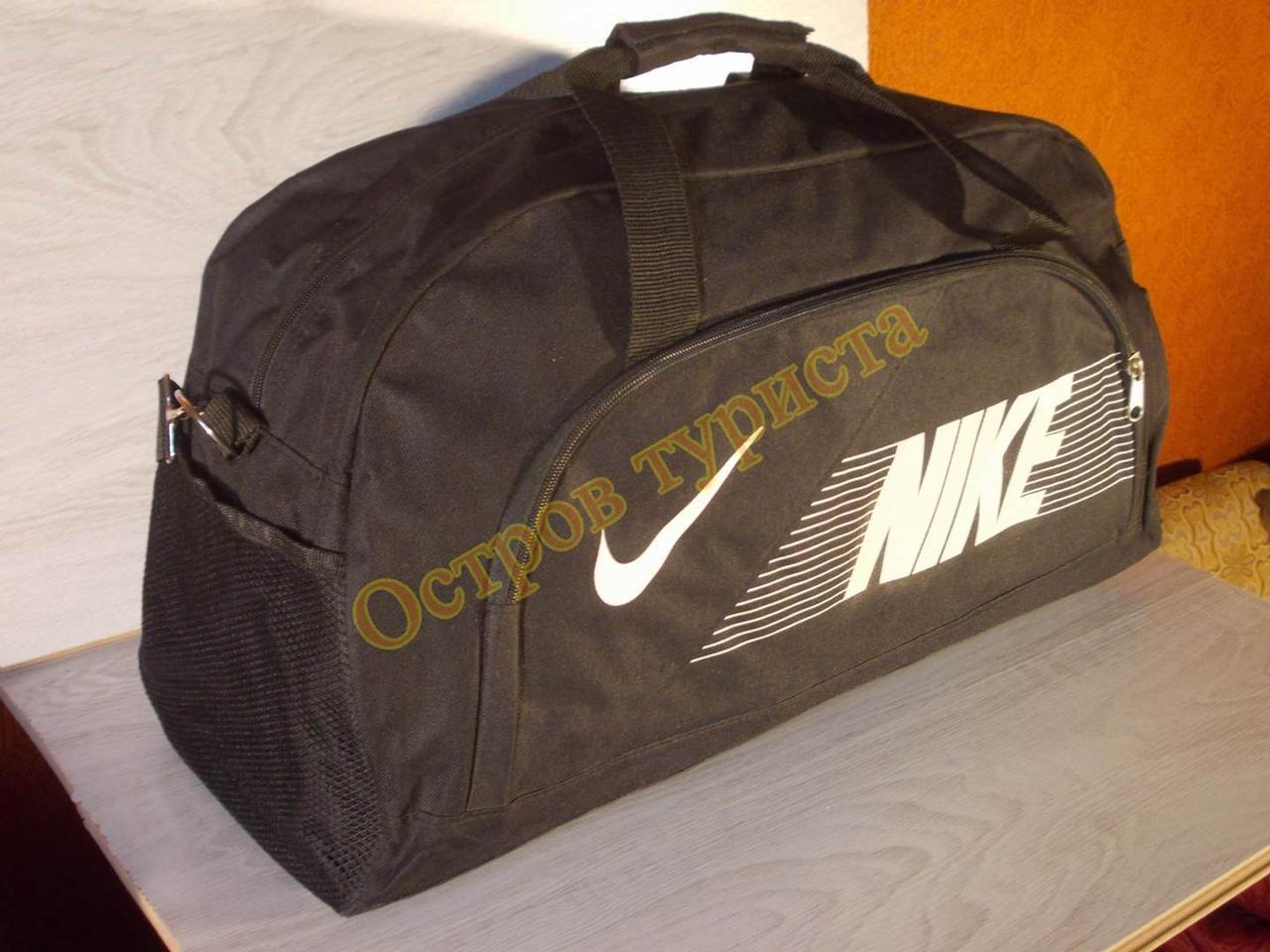 Спортивна Сумка дорожня Nike чорна з перкарманами(знижка шлюб)