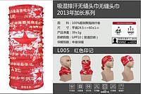 Баф бандана повязка косынка балаклава летняя торговой марки TUTNGEAR (ДЛИНА - 60 см) 005