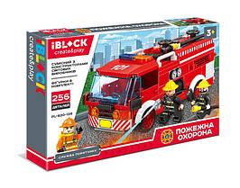 Конструктор Пожарный- пожарные спасатели, пожарная машина, 256детали, аналог легоIBLOCK PL-920-126